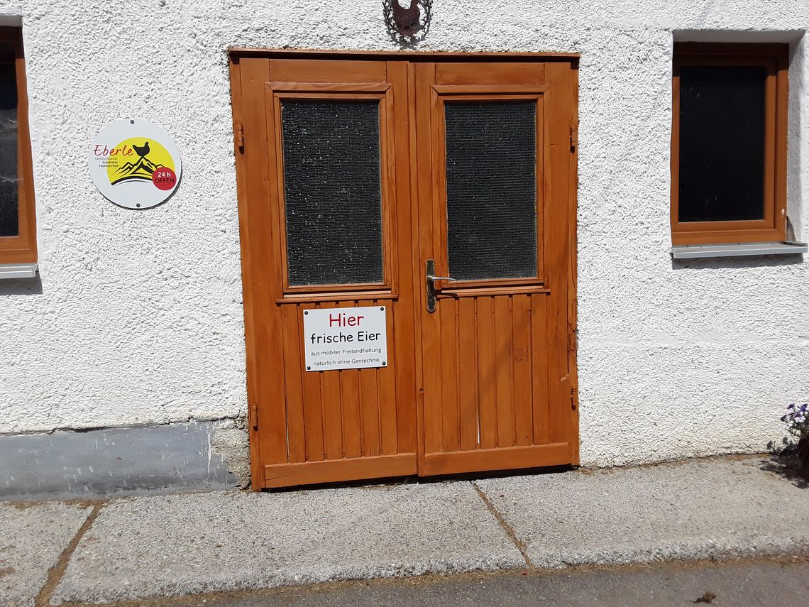 Eingang Verkaufsraum  , Kur- und Tourismusbüro